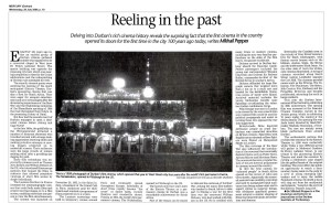 The Electric Cinema. Article courtesy Mikhail Peppas.