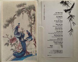 Mandarin Room menu circa 1971 image